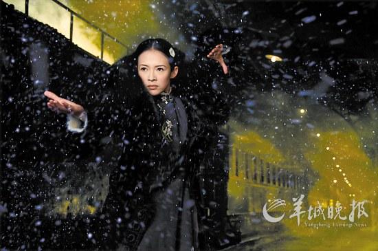 电影《一代宗师》剧照  -中国评论月刊网络版