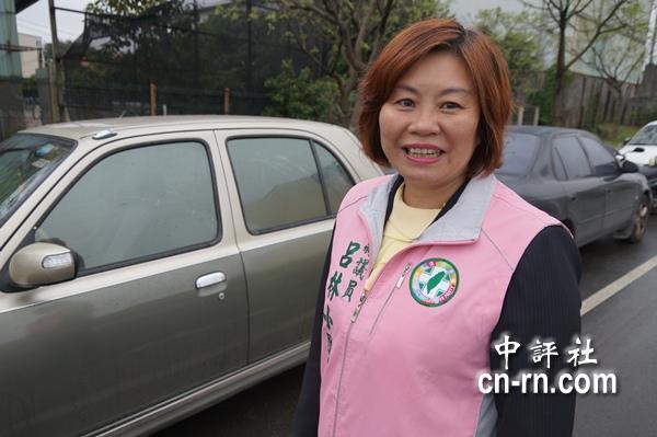 绿总召吕林小凤 延续家族政治香火外省媳妇