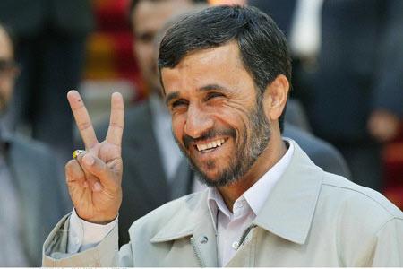 伊朗每4年举行一次总统选举,总统可连任一届.伊朗现任总统艾哈迈
