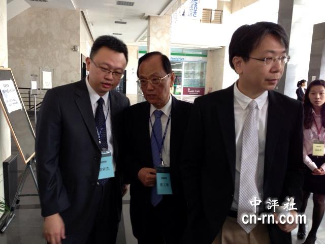 中國評論新聞:中興大學舉行全球戰略與台海安全研討會